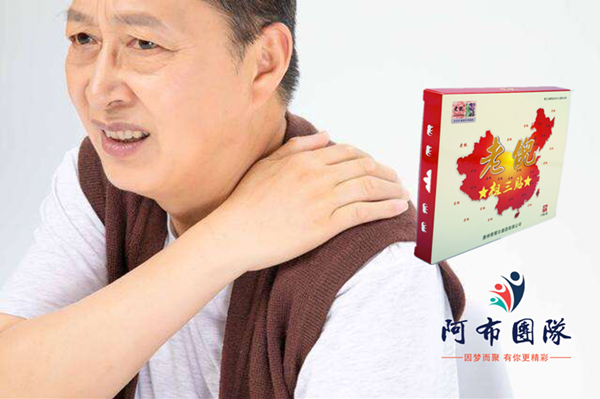 老倪祖三贴:肩膀酸痛不一定就是肩周炎,你得活动
