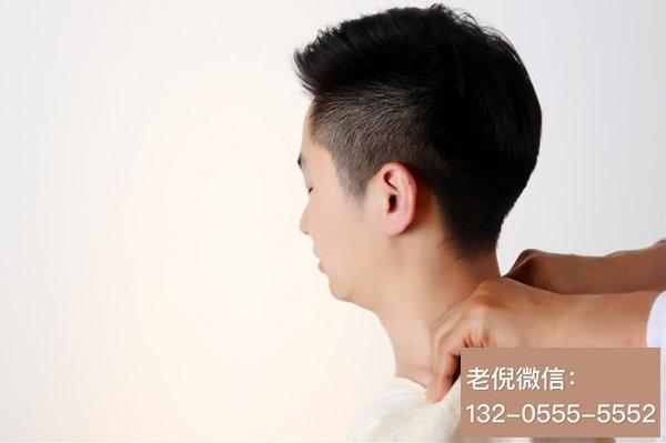 老倪祖三贴:平常怎么自己缓解腰痛腿痛脖子痛?