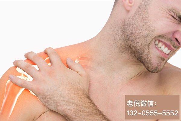 老倪祖三贴:为什么关节炎在下雨天会疼痛?如何轻松的保护关节?